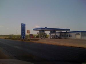 Тонкий намек о Газпроме