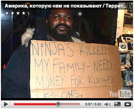 Нинзя убили мою семью - нужны деньги на уроки кунг-фу